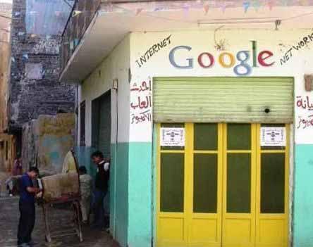 Google Cafe