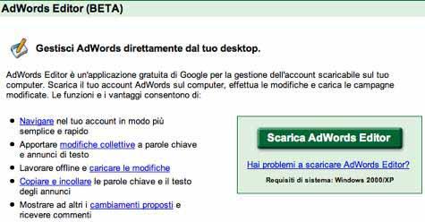 Google Editor: il software per la gestione delle campagne AdWords