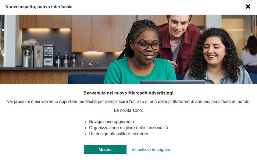 Schermata di benvenuto di Microsoft Advertising
